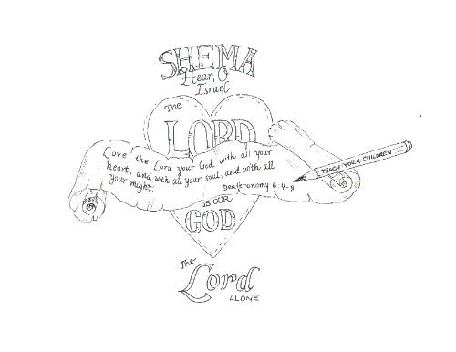 The Shema full size