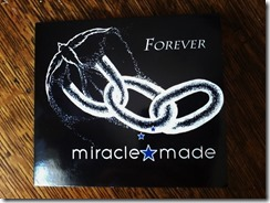miracle made cd cover